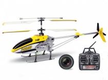 Радиоуправляемый вертолёт MJX T40C Shuttle T640