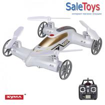 Радиоуправляемый Квадрокоптер-автомобиль SYMA FLYING CAR 6 AXIS GYRO RTF 2.4G