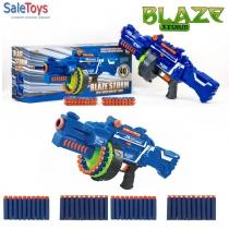 Бластер Пулемёт Blaze Storm 7050