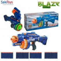 Бластер Пулемёт Blaze Storm 7051