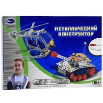Детский металлический конструктор танк и вертолёт 232 детали