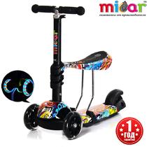 Детский трёхколёсный самокат-беговел Scooter 3 в 1 Micar с сиденьем и светящимися колёсами graffiti