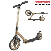 Двухколёсный самокат Tech Team TT Jogger 230 2019 Золотистый