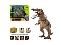 Радиоуправляемый динозавр Rui Chuang 9986