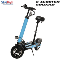 Электросамокат с сиденьем E-Scooter Eboard 36v 350W 11Ah с амортизаторами Blue