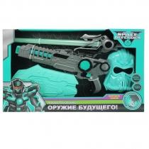 Игровой набор космического оружия Space Defender