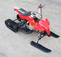 Детский Квадроцикл-снегоход, вездеход MICAR Mini Snow 3 в 1 бензиновый 63 см3 Красный