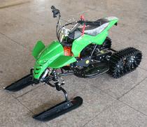 Детский Квадроцикл-снегоход, вездеход MICAR Mini Snow 3 в 1 бензиновый 63 см3 Зелёный