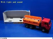 Грузовик инерционный бензовоз Автопарк 6520 КАМАЗ свет+звук