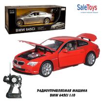 Машина на радиоуправлении BMW 645Ci 1:10 RASTAR Красный