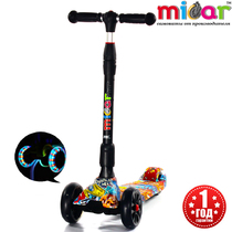 Детский трёхколёсный самокат Scooter Maxi Micar Ultra Urban складной со светящимися колёсами