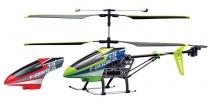 Радиоуправляемый вертолет MJX T11/T611 Shuttle с гироскопом