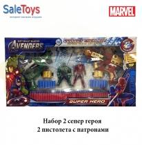Мстители игровой набор Marvel Avengers два супер героя и два пистолета с очками и патронами