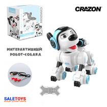 Радиоуправляемая интерактивная собака-робот Crazon 1901 (ИК-управление)