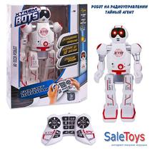 Радиоуправляемый робот Longshore Limited Xtrem Bots Шпион (свет. и звуковые эффекты)