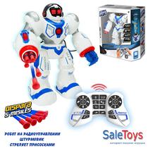 Радиоуправляемый робот Longshore Limited Xtrem Bots Штурмовик (стреляет, свет. и звуковые эффекты)