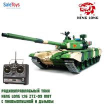 Радиоуправляемый танк ZTZ-99 MBT 1:16 пневмопушка дым звук Heng Long 3899-1