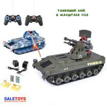 Радиоуправляемый танковый бой Double Eagle Fighting Tanks (2 танка для совместной игры) RTR