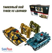 Радиоуправляемый танковый бой Huan Qi Tiger vs Leopard 1:32 2.4GHz