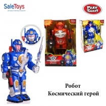 Робот Космический герой Play Smart