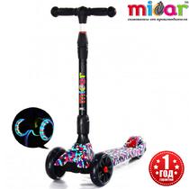 Детский трёхколёсный самокат Scooter Maxi Micar Ultra Mosaic складной со светящимися колёсами