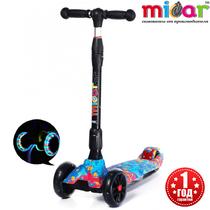 Детский трёхколёсный самокат Scooter Maxi Micar Ultra Juicy складной со светящимися колёсами