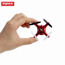 Квадрокоптер радиоуправляемый Syma X12S Nano 2.4G