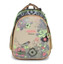 Школьный рюкзак Hummingbird Teens T38 Bloom Fantasy