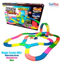 Трасса Magic Tracks 446 деталей 2 машинки + мертвая петля + развилка + мост