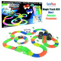 Трасса Magic Tracks 459 деталей 2 машинки + пещера + развилка + мост