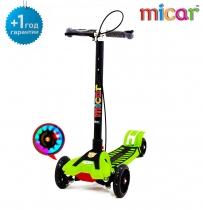 Трёхколёсный самокат для детей Scooter Maxi Micar Transformer RO208 со складной ручкой, светящимися колёсами и ручным тормозом Зелёный