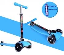 Детский трёхколёсный самокат от 2 лет Scooter mini с светящимися колёсами blue