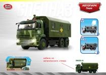 Грузовик инерционный спецназ военный Автопарк КАМАЗ свет+звук