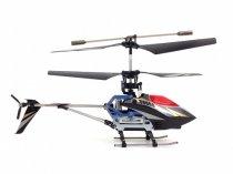 Радиоуправляемый вертолет SYMA S800G 4-х канальный