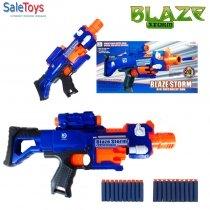 Бластер Blaze Storm 7055