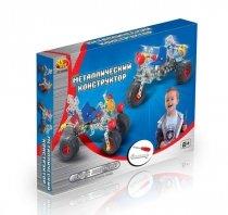 Детский металлический конструктор мотоцикл и квадроцикл 201 деталь