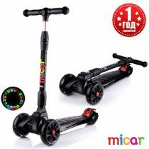 Трёхколёсный самокат для детей Scooter Maxi Micar Ultra co светящимися колёсами Чёрный