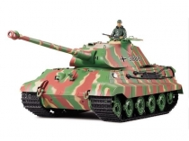 Радиоуправляемый Танк Heng Long German King Tiger 1:16 3888-1