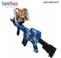 Автомат Intelligent ar gun AR47-1 с дополнительной реальностью Camouflage blue