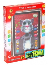 Детский планшет говорящий 3D Кот Том Talking Tom
