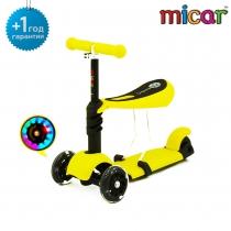 Детский трёхколёсный самокат-беговел Scooter 3 в 1 Micar с сиденьем и светящимися колёсами Yellow (Жёлтый)
