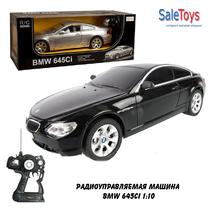 Машина на радиоуправлении BMW 645Ci 1:10 RASTAR Чёрная