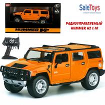 Радиоуправляемая машина MZ Hummer H2 1:10 со светодиодными фарами Жёлтый