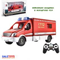 Радиоуправляемая пожарная машина Double Eagle 2.4G