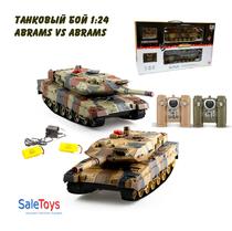 Радиоуправляемый танковый бой Huan Qi Abrams vs Abrams 1:24 2.4Ghz