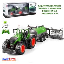 Радиоуправляемый сельскохозяйственный трактор с поливальной установкой RC Car Double Eagle масштаб 1:16
