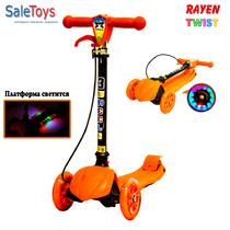 Самокат Scooter Rayen Twist Orange