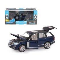 """Модель машины """"Автопанорама"""" 1:26 Range Rover, синий металлик (свет, звук)"""