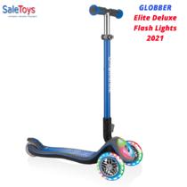 Детский трёхколёсный самокат Globber Elite Deluxe Flash Lights Синий