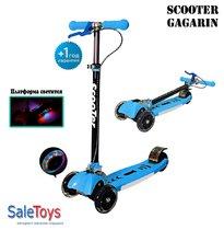 Детский трёхколёсный самокат SCOOTER MAXI CITY GAGARIN со светящимися колёсами и ручным тормозом blue